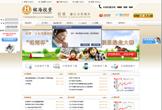 杭州铭海投资管理有限公司