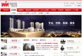 杭州赢商商业投资管理有限公司